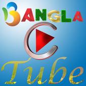 BanglaTube for YouTube icon