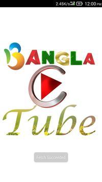 BanglaTube for YouTube poster