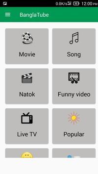 BanglaTube for YouTube apk screenshot