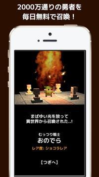 おおっと!ダンジョン ~ふしぎなゲームブック~ screenshot 9