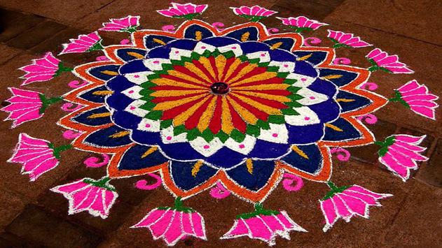 Latest rangoli design 2018 apk screenshot