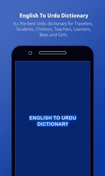 English To Urdu Dictionary screenshot 1
