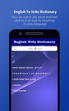English To Urdu Dictionary screenshot 8