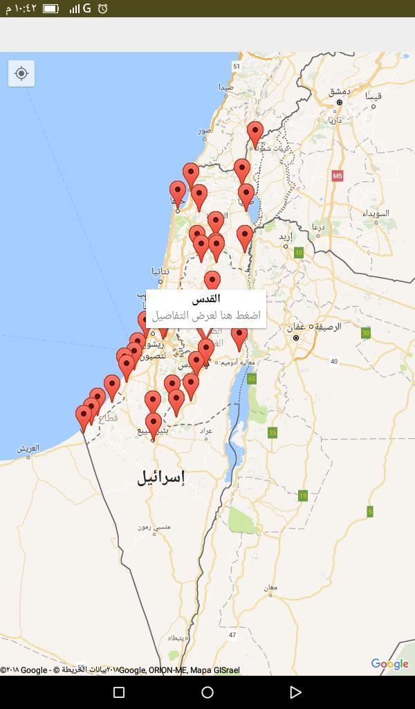 خريطة فلسطين For Android Apk Download