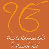 Daily Sri Hukamnama Sahib icon