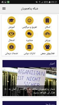 RefugeesHub poster