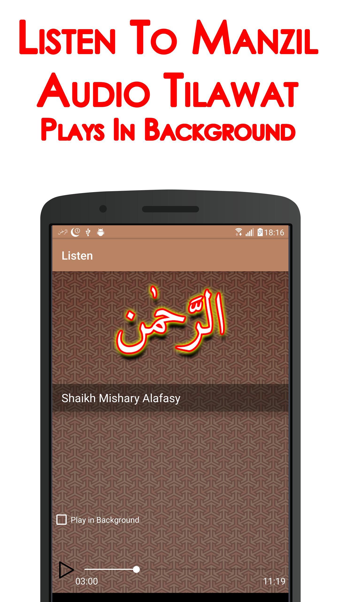 Surah Rahman + Audio (Offline) for Android - APK Download