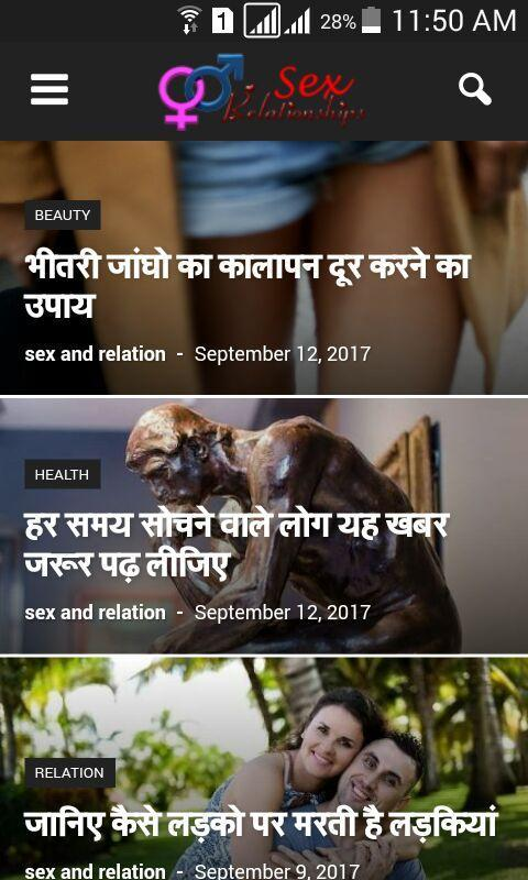 Health beauty news in hindi for Android - APK Download