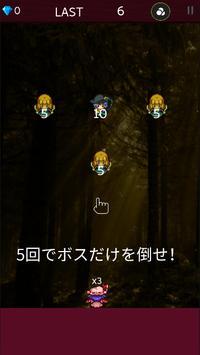 レミリアの「パズルde弾幕2」【東方】 screenshot 2