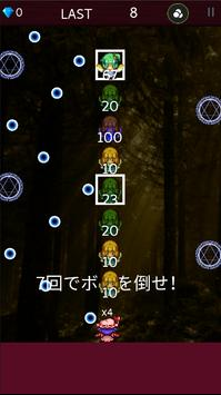 レミリアの「パズルde弾幕2」【東方】 screenshot 3