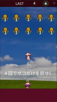 レミリアの「パズルde弾幕2」【東方】 screenshot 4