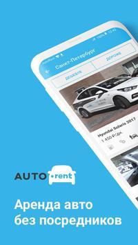 AUTO.rent poster