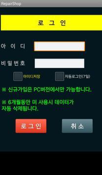 삭제예정 poster