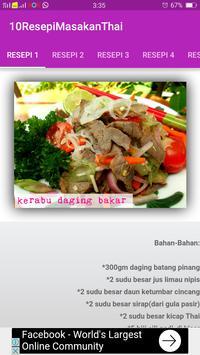 10 RESEPI MASAKAN THAI screenshot 2