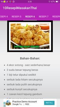 10 RESEPI MASAKAN THAI screenshot 3