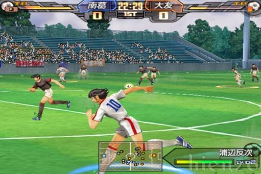 Best Capten Tsubasa Cheat screenshot 1