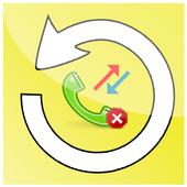 восстановить удаленные вызовы иконка
