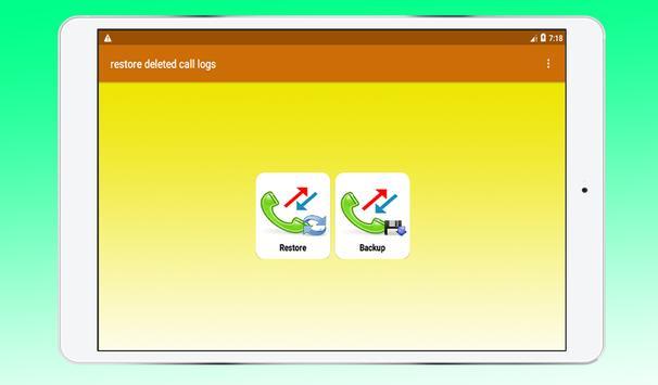 восстановить удаленные вызовы скриншот 6