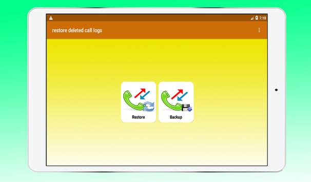 восстановить удаленные вызовы скриншот 11