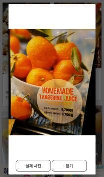 리얼푸드포토 - 메뉴판 음식 사진, 음식사진,메뉴 사진 screenshot 14