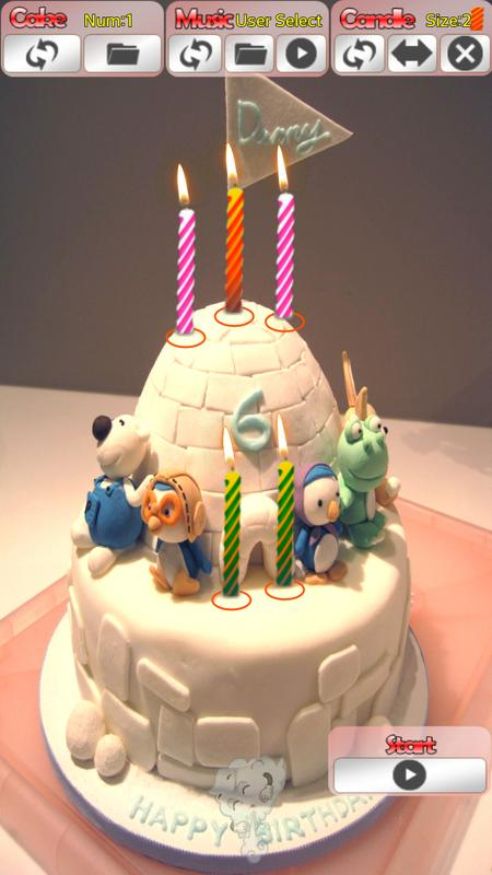 Birthday Song Cake And Candle Apk Download Free Entertainment App