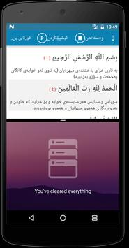 Kurdish Quran Offline apk screenshot