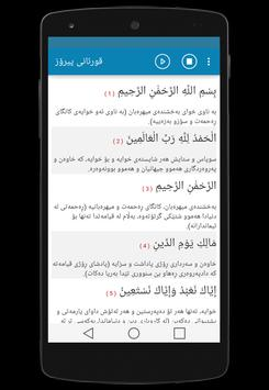 Kurdish Quran apk screenshot