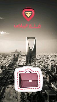 Riyadh Directory Business poster