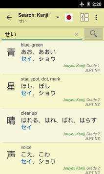 Jsho screenshot 9