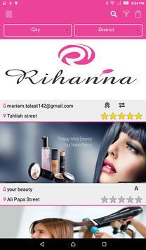 Rihanna screenshot 4