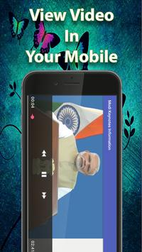 Modi Ki Note screenshot 7
