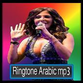 Ringtone Arabic mp3 icon