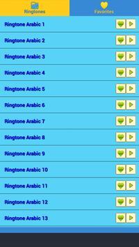 Ringtone Arabic mp3 screenshot 1