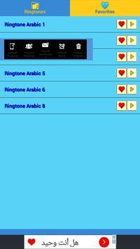 Ringtone Arabic mp3 screenshot 3