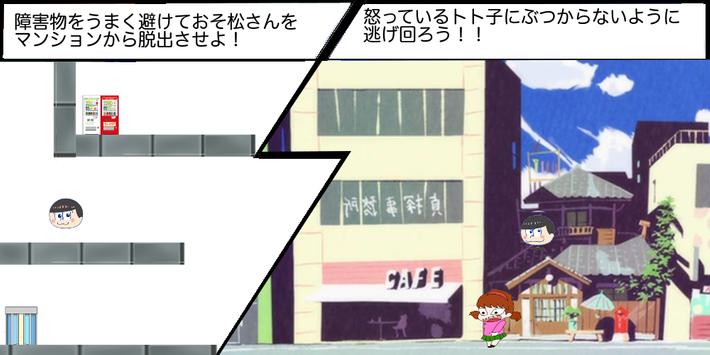 ringhop screenshot 2