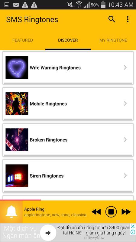 Blackberry sms sound download.