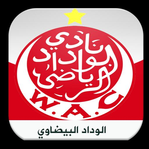 VIDEO 2016 TÉLÉCHARGER WYDAD