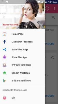 Beauty and Fashion Talks screenshot 4