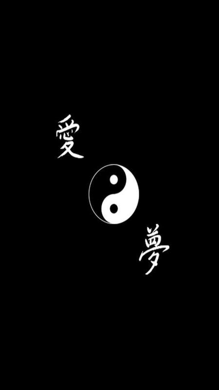Yin Yang Wallpapers Hd For Android Apk Download