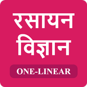 Chemistry One Linear icon