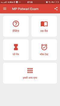 MP Patwari Exam screenshot 1