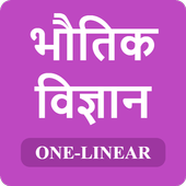Physics One Linear icon