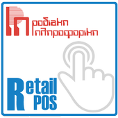 RetailPOSDisplay icon