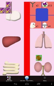 免疫ゲーム screenshot 5