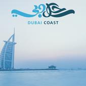 Dubai Coast icon