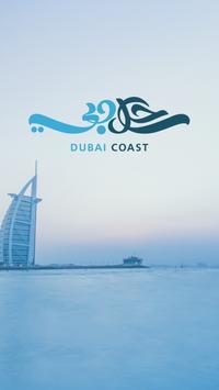 Dubai Coast poster