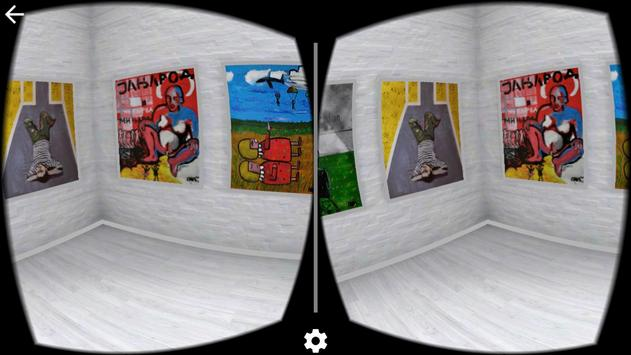 Elka 3D Gallery screenshot 3