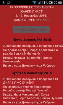 ЖАНКИ У ЧАСТ poster