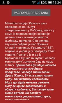 ЖАНКИ У ЧАСТ apk screenshot