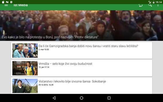 Ist Media screenshot 13